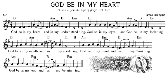 God Be In My Heart